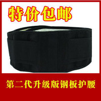 HOT Tourmaline self-heating waist support belt magnetic therapy
