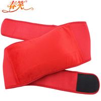 Best Charge warm waist treasure warm belt waist support belt electric heater hot water bottle