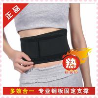 HOT Summer waist support belt male tourmaline waist support belt self-heating magnetic therapy