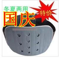 HOT Dual waist medical waist support belt thermal belt waist support belt