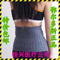 HOT Cashmere thermal waist support waist support belt wool waist support autumn and winter