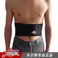 HOT Sports waist support belt hypertensiveperson belt callisthenics basketball flanchard running fitness waistband
