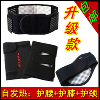 HOT Tourmaline magnetic therapy self-heating waist support belt kneepad neck self-heating flanchard piece set cervical