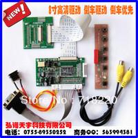 8 inch hd drive reverse drive astern EJ080NA-04B LCD screen