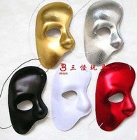 The Phantom of the Opera mask, Party masks/masquerade masks