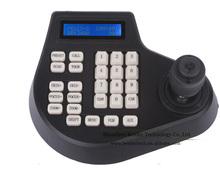 popular ptz camera controller