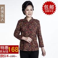 Hot-selling quinquagenarian female clothes Women long-sleeve shirt long design casual t-shirt women cardigan elderly clothing