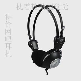 Internet cafes invons adf6mv earphones headset earphones double beam earphones computer earphones