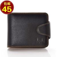 FREE SHIPPING Male men's wallet hasp wallet multifunctional Men small wallet black  52% OFF