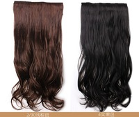 24'', 4 colors, 20pcs/lot, High Temperature synthetic fiber hair, clip in Hair Extensions, SP-067
