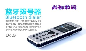 V.land d609 full keyboard bluetooth mobile phone bluetooth the1920 smart mobile phone