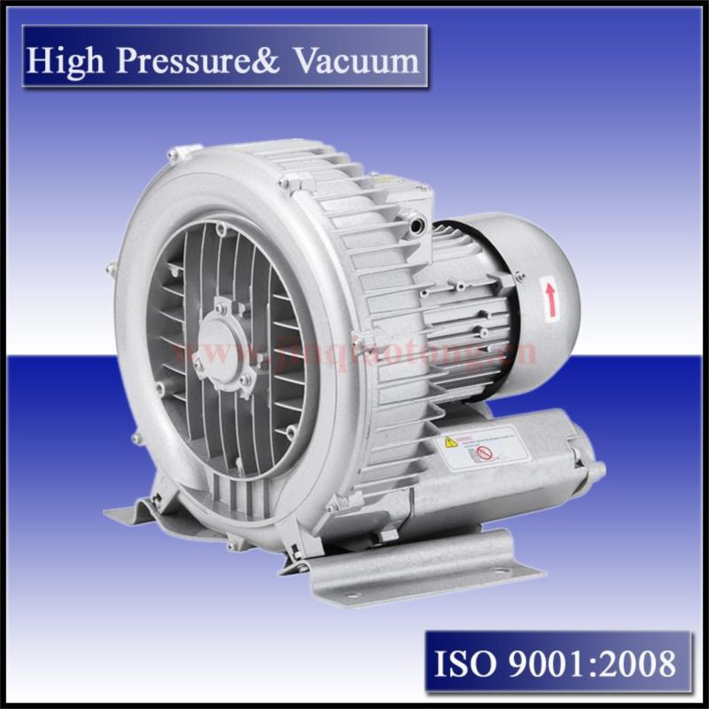 JQT-1500-C Side Channel Blower 220v Air Blower Pump Vacuum Pumping Machine(China (Mainland))