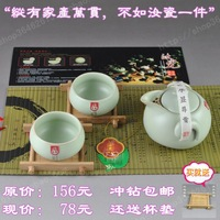 Porcelain tea set pot cup tai chi pot cup
