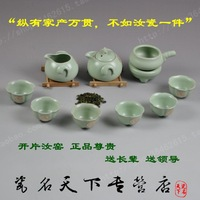 Porcelain tea set tai chi pot ru set flower-shaped cup