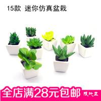 Vasos Decorativos Flores De Artificiais free Shipping Artificial Plants Bonsai Small Fashion Decoration Ceramic Vase for House