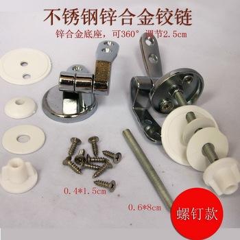 Toilet cover toilet bargeboard hinge sanitary ware stainless steel alloy hinge