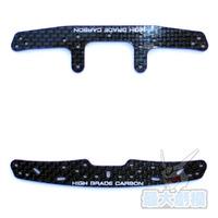 Free shipping the new Tamiya four-wheel accessories 3mm hg carbon fiber phoeni 94738 94697 b