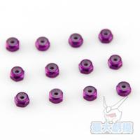 Free shipping the new 4x4 self-locking nut 2mm purple aluminum alloy auto lock nut 12