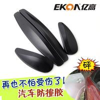 Ekoa car bumper strips door vehienlar anti-rub bumper stickers sj-109 free shipping