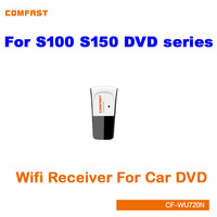 COMFAST Wifi Receiver for car DVD auto pc wifi S100 S150 High Speed 150Mpbs Mini USB Wireless Adapter Wlan Network Card