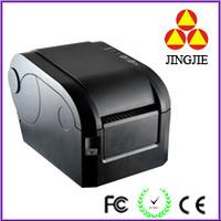Barcode Label Printer JJ360TM