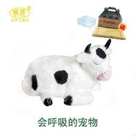 Sleeping dairy cow pampered petz pet mate breathing cat cute toy sleeping pet emulational mini vivid toy
