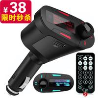 Car belt mp3 player remote control digital usb flash drive sd fm transmitter cigarette lighter