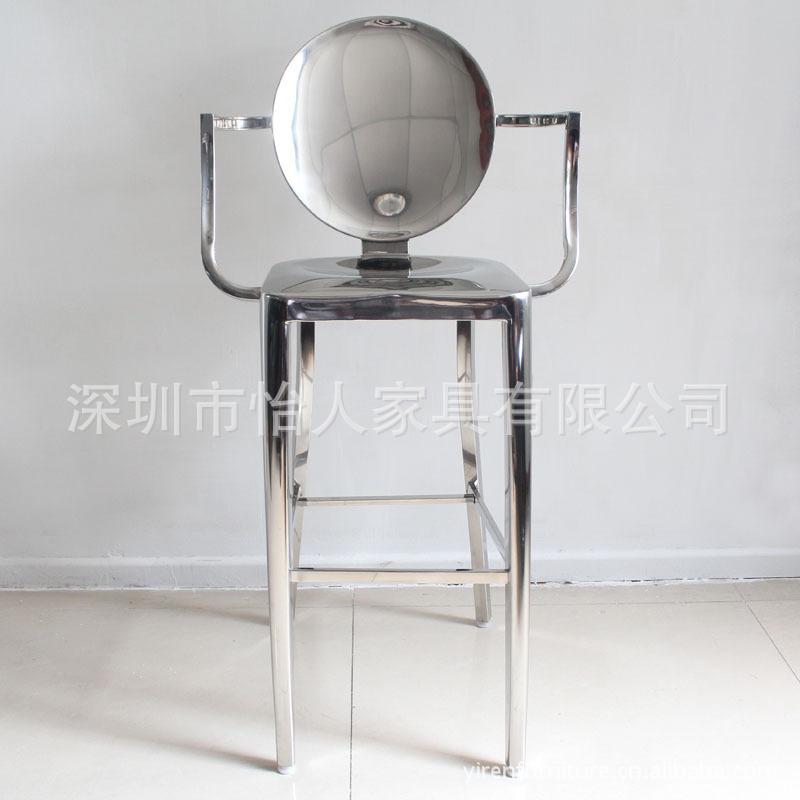 Buy Starck Kong Barstool Ghost Bar Stool Stainless Steel