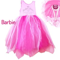 Child dance female child princess costume