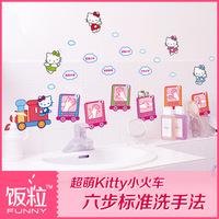 Hellokitty baby child cartoon wall stickers decoration wall stickers rice wall stickers