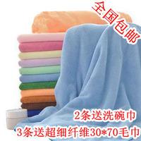 Ultrafine fiber bath towel super absorbent multifunctional soft quick-drying bath towel super soft skin care big towel