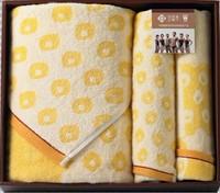 Towel towel gift box bath towel 140 70 400 !