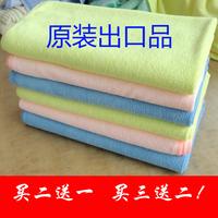 Ultrafine fiber bath towel waste-absorbing 60 130cm wool bath towel