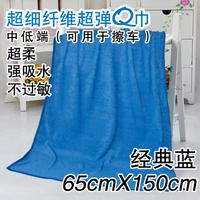 Holy 65 150cm ultrafine fiber bath towel super absorbent ultra soft long