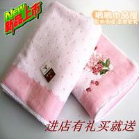 100% cotton embroidery flower soft plus size bath towel s3096wh