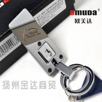 Omeida keychain 3658 belt male quality keychain metal keychain