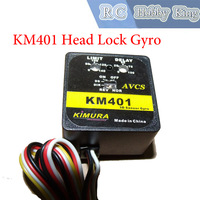 KM401 Head Lock Gyro KM-401 GYRO quality same as GY401 KDS800 Free shipping wholesale 2013 hot sale
