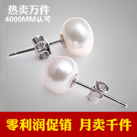 925 pure silver stud earring natural freshwater pearl stud earring Women earrings