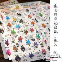 [MissBook] Cute Bunny Diary Decorative Stickers Diy Pvc Transparent Stickers Korea School Supplies Stationery Cute Kawaii