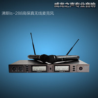 Ls-288 high-fidelity wireless ktv wireless microphone