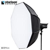 Studio Flash Photography Light Box High Quality 95cm U2 Hylow Octagonal Softbox No Lamp