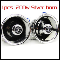 Car speaker Silver  Security systems motorcycle siren alarm police car siren  Stainless steel speaker siver 200W
