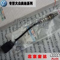 Pullo 1.4 shanghai volkswagen oxygen sensor 1.4 eslpodcast