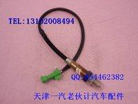 Xiali oxygen sensor 0bd .