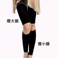 Free shipping New fashion women's Sliming thigh &calf 480d burning fat thin ankle  calf set elastic slimming legs socks cuish