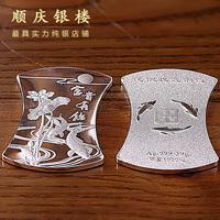 999 fine silver bullier s999 pure silver bullion rich raw material