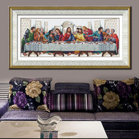 DIY Needlework Sets 100% Printed Unfinished  Sets Embroidery Kits LAST SUPPER Cross Stitch
