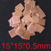 Notebook graphics chip heatsink thermal pad copper sheet copper sheet 15 * 15 * 0.5mm
