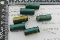 100pcs/lot  16v1200 (RUJOO ELECTRANIC)computer motherboard capacitor.
