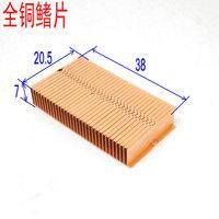Copper fin copper heatsink 38 * 20.5 * 7mm can lengthen shortened their own DIY